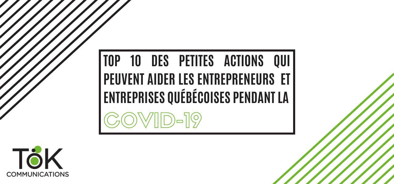 COVID-19 : Soutenir les entrepreneurs et PME québécoises